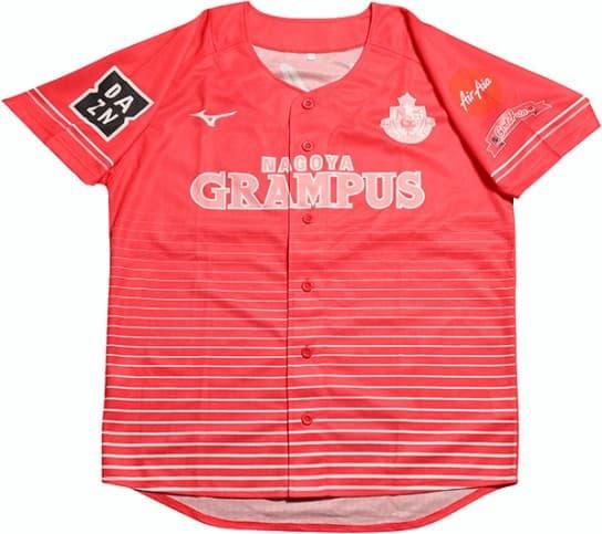名古屋グランパス 2018 ユニフォーム-ガールズ