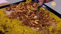 برنامج طبخة و نص 2-9-2016 طريقة عمل البيروتية - طاجن فريك بالجمبري - باذنجان بالسمك والجمبري مع عماد الخشت