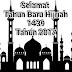Kumpulan Pantun Menyambut Tahun Baru Islam 1439H Tahun 2017 Terbaru