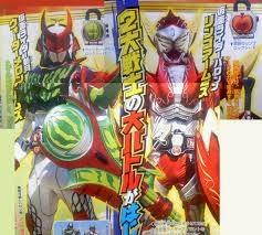Phim Kamen Rider Gaim Gaiden