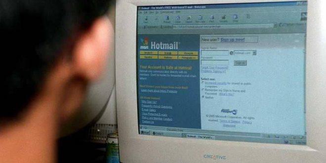تحذير من حيلة جديدة لسرقة بريدك الالكتروني