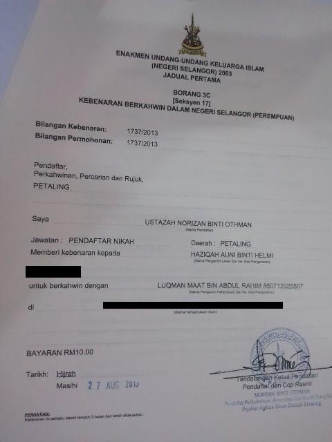 Contoh Surat Nikah Malaysia - Sepcont