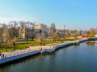 Новомосковск. Набережная