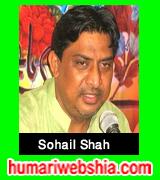 http://www.humariwebshia.com/p/sohail-shah-manqabat-2003-to-2016.html