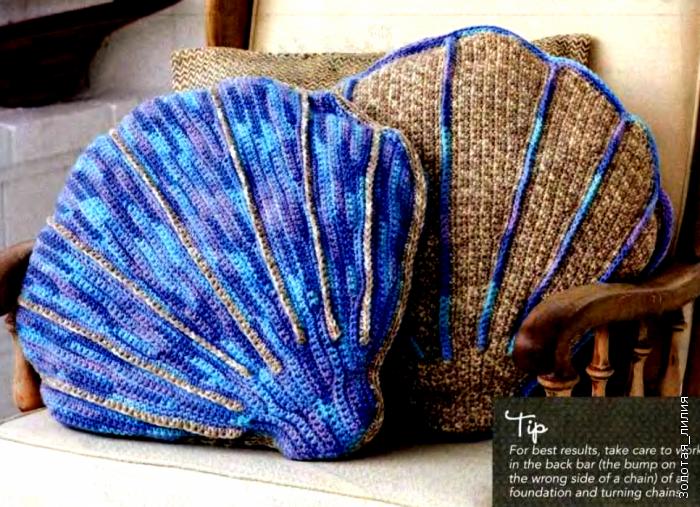 Patron Crochet Cojin Concha