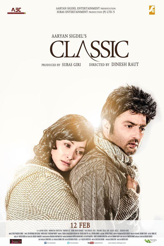 nepali movie classic