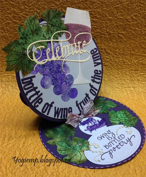 http://yogiemp.com/HP_cards/MiscChallenges/MiscChallenges2016/MCSept16_EaselBottleOfWine_ECDCelebrate,HappyBirthday_WineIsPoetry.html