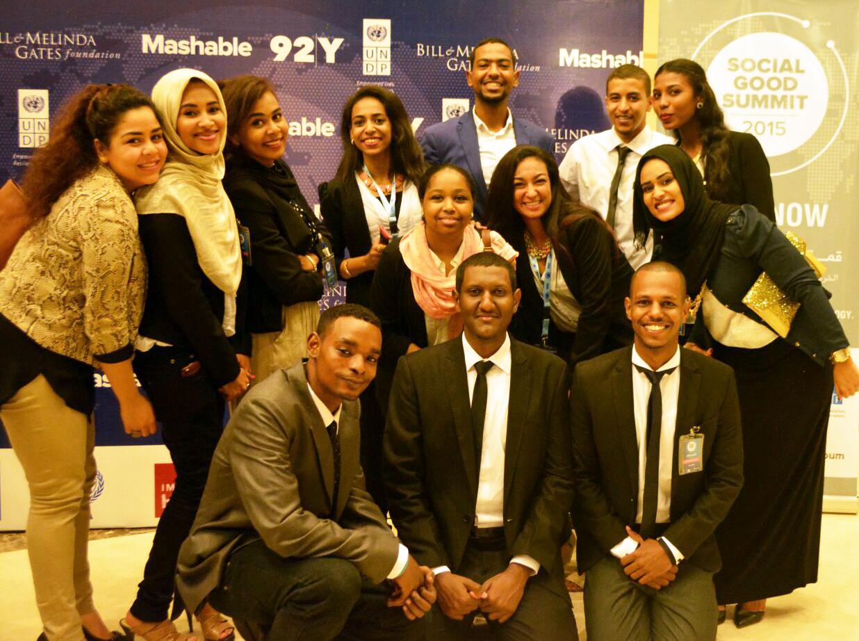 اللجنة المنظمة لقمة التواصل الإجتماعي، السودان - 2015