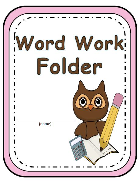owl themed student binder covers for your classroom organization