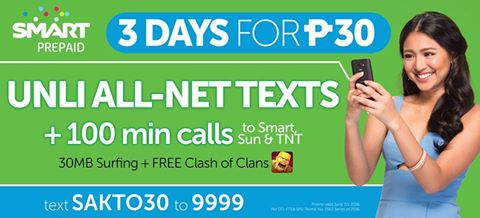 Smart SAKTO 30 - 3 Days Unlimited Text To All Networks +