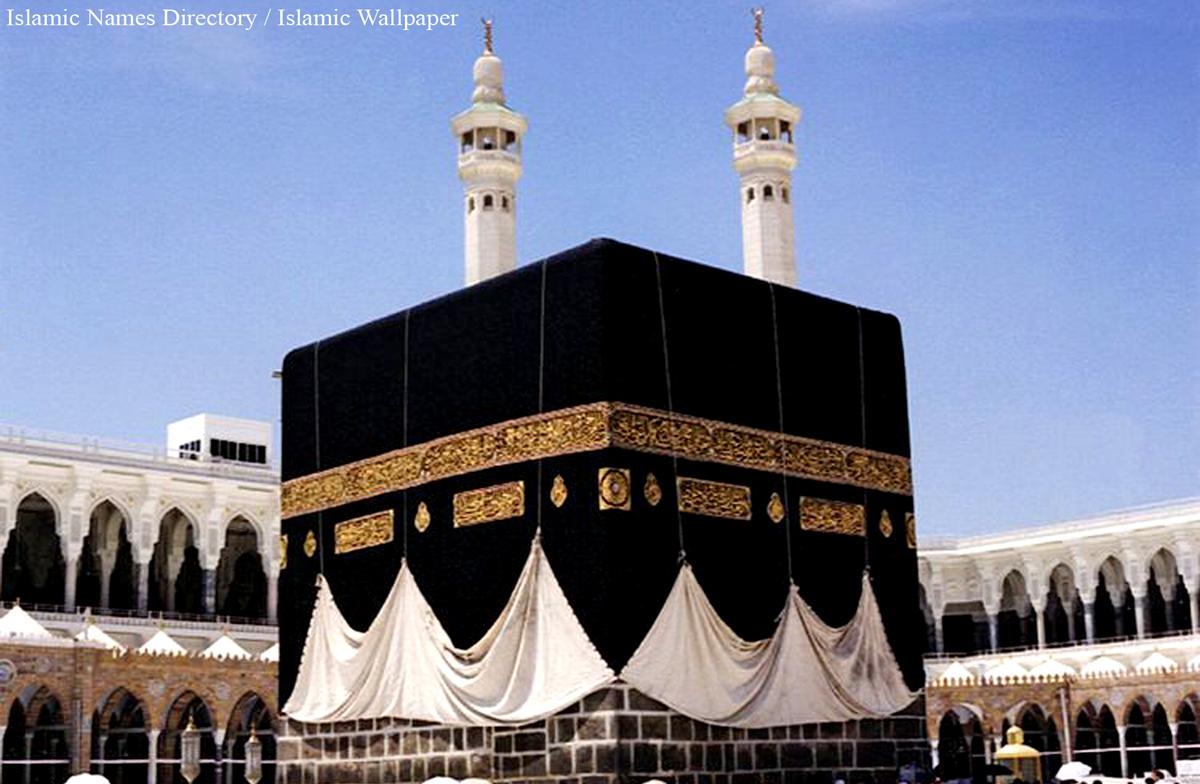 Must see Wallpaper High Resolution Makkah - Islamic-Wallpaper-Makkah-24  Perfect Image Reference_807385.jpg