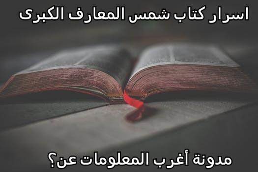 مراجعة كتاب