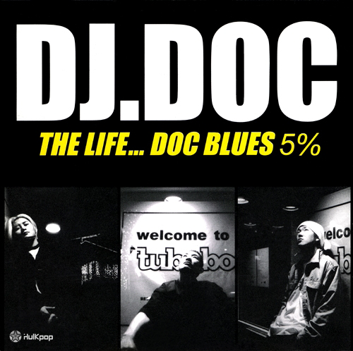 DJ. DOC – Vol.5 The Life… Doc Blues