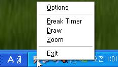 줌잍(ZoomIt) 다운로드 및 설치
