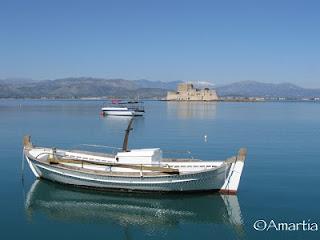 Bourdzi Nauplie - Nafplio Argolide Peloponnèse Grèce