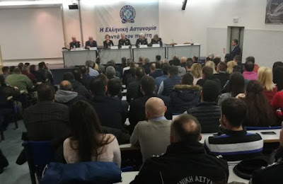 Θεσσαλονίκη: Ομιλία της Υπουργού Προστασίας, Όλγας Γεροβασίλη, στους αξιωματικούς