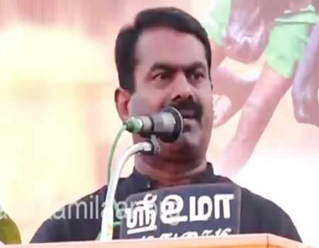 Seeman Speech 20-12-2016 Jallikattu