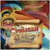 FarmVille Pelican Reef Chapter 4  Lovestruck Quest