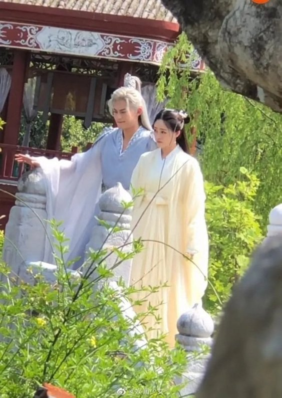 Yu Long (Drama 2021)