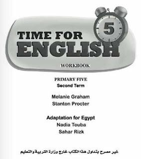 تحميل كتاب workbook للصف الخامس الابتدائى 2017 الترم الثانى