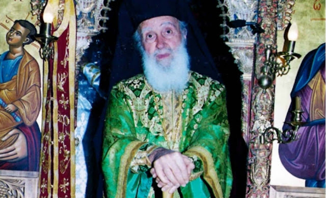 """""""Ο άνθρωπος του Θεού"""" εις μνήμην του Αργείου Μητροπολίτου Σιατίστης Αντωνίου Κόμπου (βίντεο ολόκληρη η εκδηλωση)"""