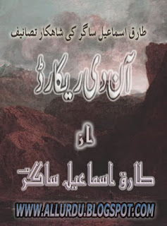 Download Free On The Record Novel By Tariq Ismail Saghar [PDF]
