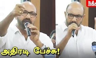 Sathyaraj Blast Speech   Amaippai Thiralvom   Thirumavalavan