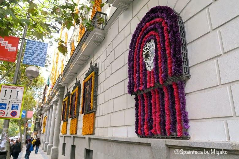 死者の日を祝うマドリードのメキシコの家の装飾 Día de Muertos, Casa de México en Madrid
