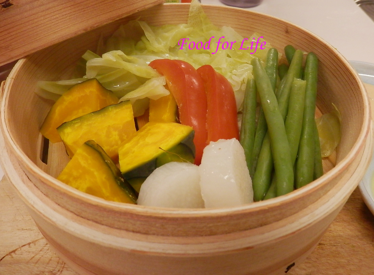 Food for Life: Steamed Vegetables