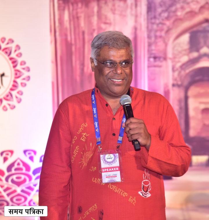 jagran samvadi ashish vidyarthi