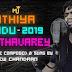 Puthiya Aandu Thanthavarey :: New Year Song
