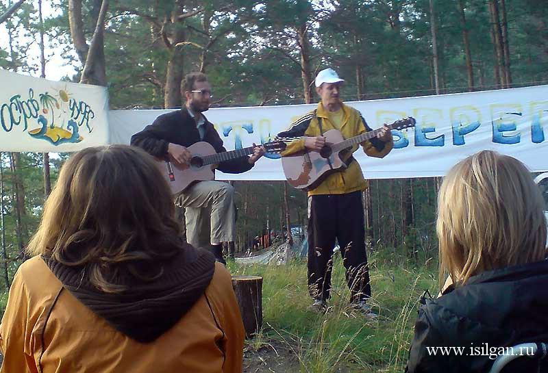 Автор-исполнитель Андрей Девяткин. Город Кыштым. Челябинская область