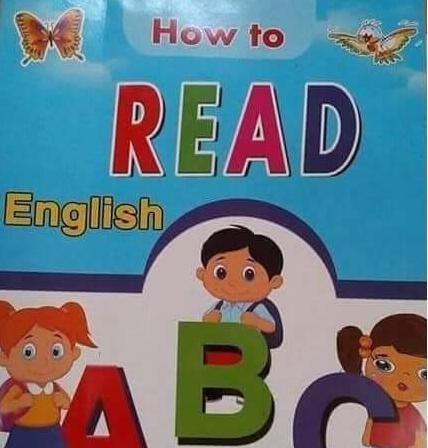 كتاب كيف تقرا اللغة الانجليزية ؟  تعليم اللغة الانجليزية للأطفال بطريقة سهلة جدا How to Read English