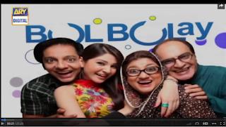 Bulbulay Ep 439 - 5th February 2017 - ARY Digital Drama | pakistani