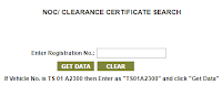 telangana-noc-clearance-certificate-search-details