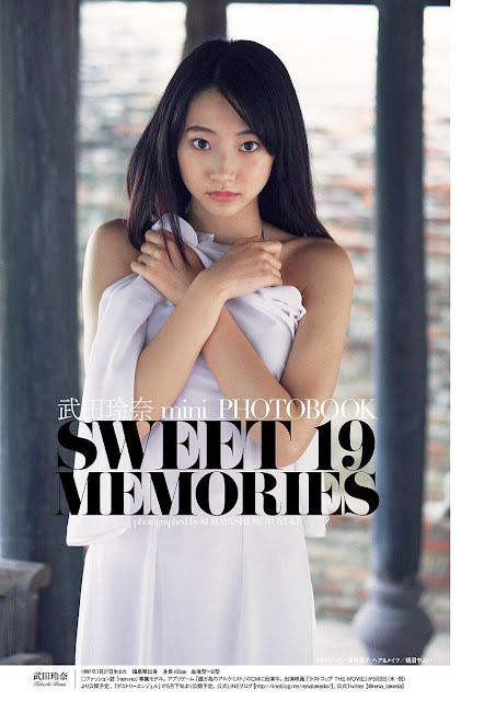 Takeda Rena 武田玲奈 Sweet 19 Memories Photobook