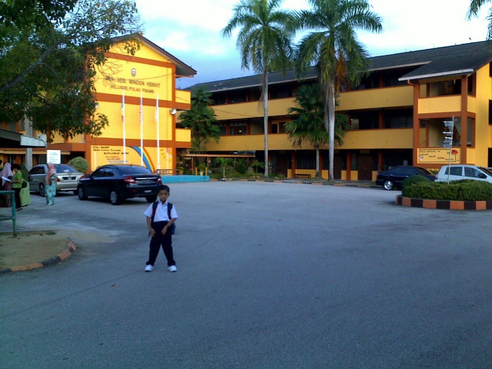 Melayu budak perumahan - 4 2