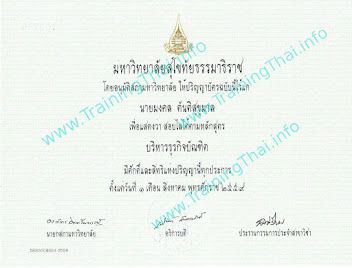 ฺB.BA. (Marketing)