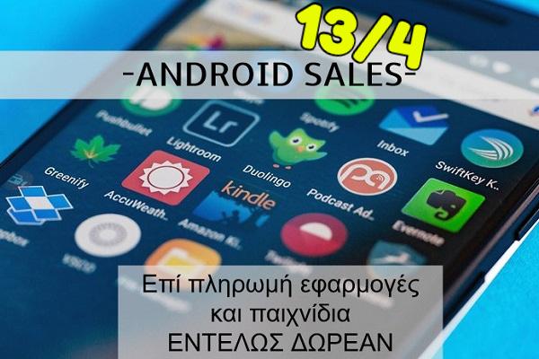 22 επί πληρωμή Android εφαρμογές και παιχνίδια, δωρεάν για λίγες ημέρες ακόμη