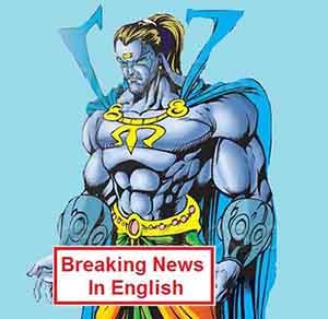 Raj Comics Breaking News in English