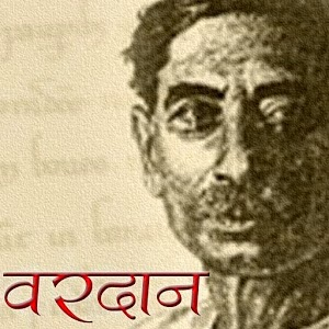 Godan Premchand Hindi Pdf