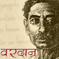 download free hindi pdf,download ebooks in hindi,download hindi ebooks free