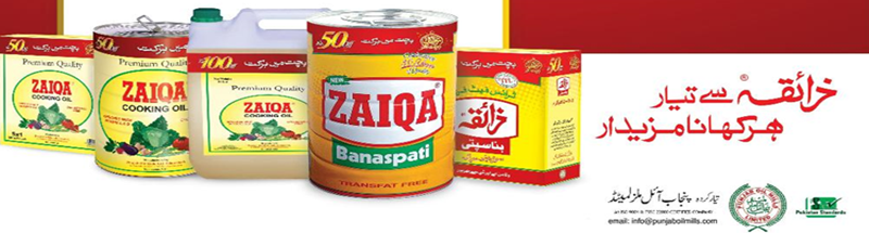 Zaiqa Banaspati and Cooking oil Prices In Pakistan