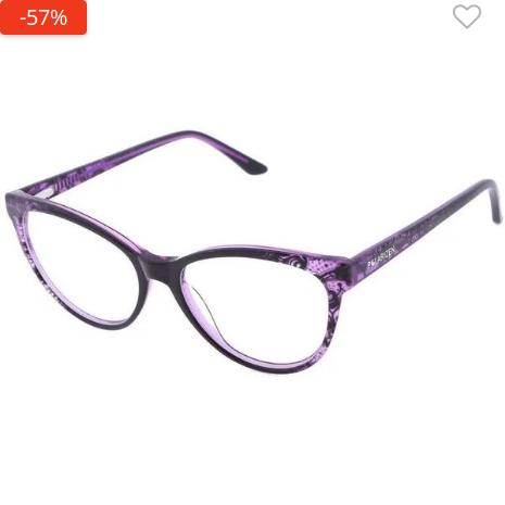 Ochelari dama cu lentile pentru protectie calculator Polarizen PC WD2007 C3
