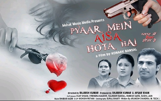 Pyaar Mein Aisa Hota Hai full movie download