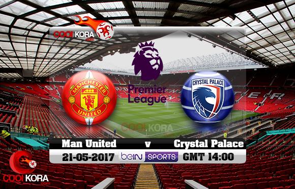 مشاهدة مباراة مانشستر يونايتد وكريستال بالاس اليوم 21-5-2017 في الدوري الإنجليزي