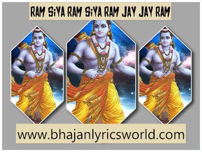 Ram-siya-Ram