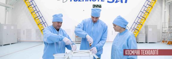 У КБ «Південне» новий цех складання космічних апаратів