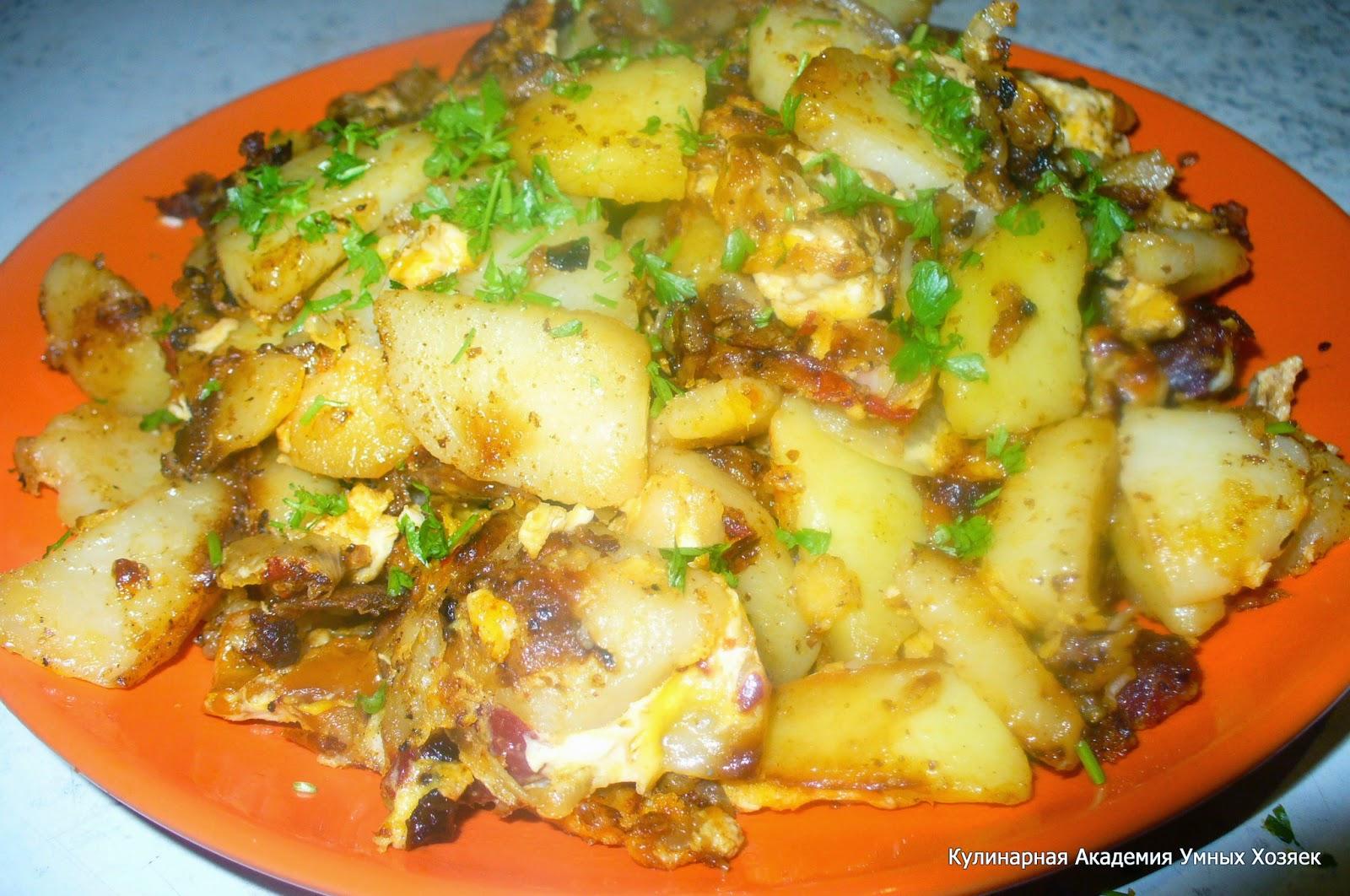 картошка готовая жареная