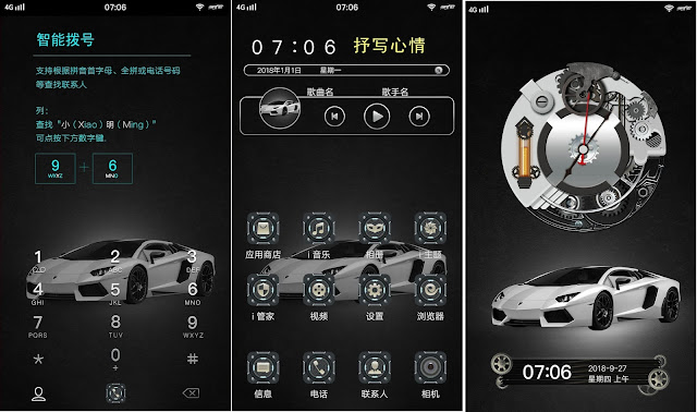 Cool Car Theme itz For Vivo
